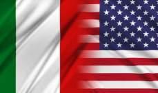 الولايات المُتحدة تواجه إيطاليا ودياً
