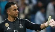 لويس لوبيز : نافاس كان حاسمًا في نجاحات ريال مدريد