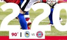 بايرن ميونيخ يسجل 20 هدفا في اخر استعداداته للسوبر الالماني