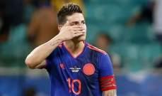حسم صفقة إنتقال رودريغيز إلى نابولي