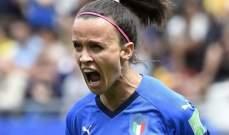 مونديال السيدات: إيطاليا تحقق فوزا قاتلا على أستراليا