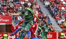 كأس ملك إسبانيا: خيخون يفوز على إيبار بهدفين نظيفين