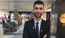 كرة قدم: الحكم أحمد علاء الدين الى ماليزيا