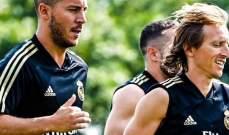 مودريتش يغيب عن تدريبات ريال مدريد