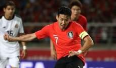 منتخب كوريا الجنوبية يستدعي لاعب توتنهام