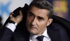 فالفيردي: أتلتيكو مدريد يشكّل خطرا علينا أكثر من ريال مدريد