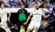 الليغا: ريال مدريد ينجو من مطب بلد الوليد في الدقائق الاخيرة