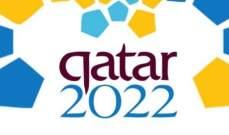تحديد موعد قرعة التصفيات الأسيوية لمونديال 2022 وكأس آسيا 2023