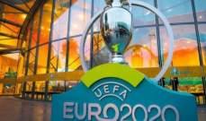 قرعة تصفيات كأس أمم أوروبا 2020: صدام جديد بين هولندا وألمانيا ومجموعات عادية لباقي المنتخبات الكبرى