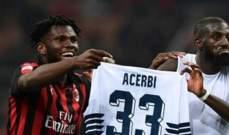 الإتحاد الإيطالي يُغرّم ميلان ولاعبيه كيسييه وباكايوكو بعد واقعة قميص أتشيربي