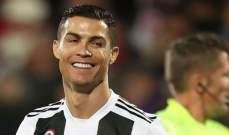فان دير فارت: بالتأكيد ريال مدريد يفتقد رونالدو