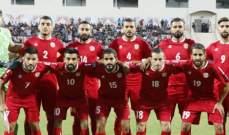 لبنان يتراجع في تصنيف الفيفا، تونس الأولى أفريقيا وبلجيكا الأولى عالميا