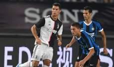 الكأس الدولية للأبطال: يوفنتوس يفوز على إنتر ميلان رغم إخفاق دي ليخت