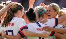 كأس العالم للسيدات: الولايات المتحدة الاميركية تكتسح تشيلي وتعبر الى دور الـ 16
