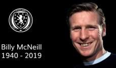 وفاة القائد السابق لنادي سيلتك الإسكتلندي