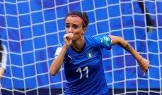 لاعبة منتخب إيطاليا: نحن أفضل في الملعب أكثر من المطبخ