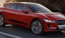 سيارة كهربائية من جاغوار تفوز بجائزة سيارة العام الأوروبية