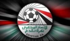 تغيير موعد مباراة في الدوري المصري بسبب مواجهة ليفربول وبرشلونة