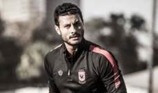 ضربة قوية للأهلي المصري قبل مباراته في دوري الأبطال