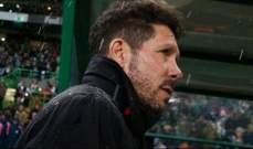 ماذا قال سيميوني بعد انتقال غريزمان الى برشلونة؟