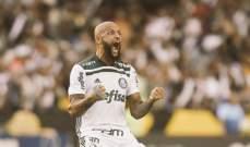 فيديو: فيليبي ميلو يحتفل مع الجماهير بعد الفوز باللقب