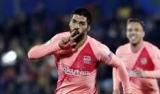 برشلونة يحدد بدلاء سواريز