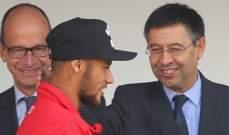 نيمار وعدد من مسؤولي برشلونة مطلوبون للمحاكمة بتهمة الفساد