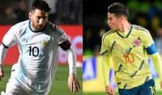 ما هي التشكيلة المتوقعة لمباراة الأرجنتين وكولومبيا؟