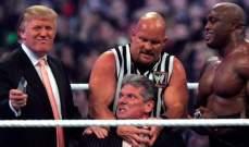 ترامب يعود إلى المصارعة ؟
