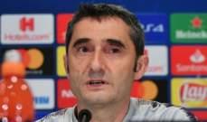 فالفيردي: هناك مكان في برشلونة لمهاجم جديد
