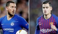 تشيلسي يُفكّر بضم كوتينيو لتعويض الرحيل المُحتمل لهازارد إلى ريال مدريد