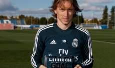 مودريتش: لا يوجد شيء مستحيل بالنسبة لريال مدريد