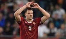 سقوط كرواتيا على يد هنغاريا وفوز مهم لإسكتلندا أمام سان ماريو