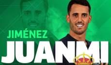 رسمياً: خوانمي يدعم ريال بيتيس