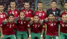 منتخب المغرب يواجه غامبيا وزامبيا وديًا