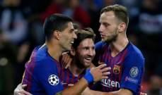 هل يفك ليون عقدة برشلونة ؟
