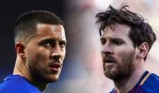 موجز المساء: ميسي يكشف موعد عودته للملاعب، العيد الثامن والخمسين لمارادونا والإصابات تضرب ريال مدريد