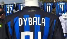 إسم ديبالا على قمصان للإنتر