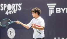 نتائج اليوم الثالث لدورة نادي الـ ATCL  السنوية المفتوحة في التنس