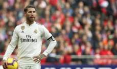 راموس يستعد للرحيل عن ريال مدريد