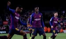 برشلونة لن يتخلى عن اي من سيميدو او ديمبيلي