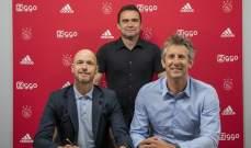 رسميًا: تين هاغ يُجدّد عقده مع أياكس