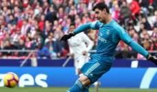 كورتوا: بإمكان ريال مدريد الفوز بدوري الأبطال للمرة الرابعة على التوالي