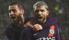 غوارديولا: أصلي من أجل أن يعودوا اللاعبين بدون أي إصابة