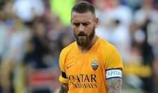 هل يلعب دي روسي في الدوري الإسباني؟