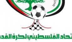 بيان من قبل الإتحاد الفلسطيني حول مباراة النجمة وهلال القدس