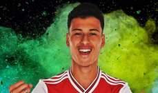 ارسنال يضم لاعب برازيلي شاب