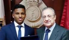 ماذا قال رودريغو بعد التوقيع الرسمي مع ريال مدريد؟