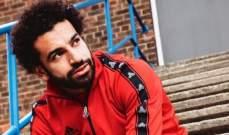 صلاح يتمنى السلامة لرئيس نادي الاهلي محمود الخطيب