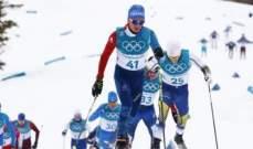 لابيير يفوز بسباق التزلج الحر